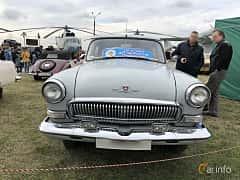 Front  of GAZ 21 1962 at Old Car Land no.2 2019