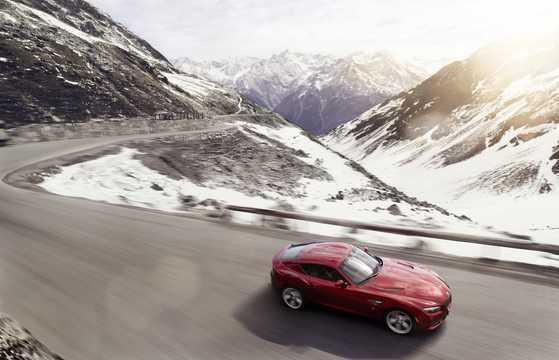 Front/Side  of BMW Zagato Coupé Concept Concept, 2012