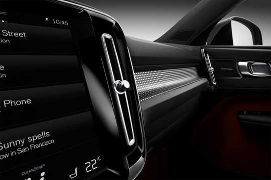 Närbild av Volvo XC40 2.0 T5 AWD Geartronic, 247hk, 2018
