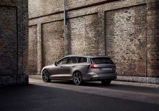 Back/Side of Volvo V60 2.0 T8 AWD Geartronic, 303hp, 2019