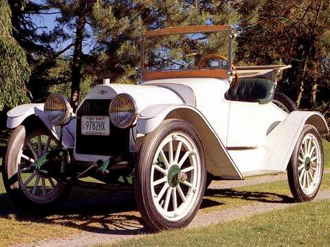 Front/Side  of Chevrolet Model H-3 Amesbury Special 2.8 Manual, 24hp, 1915