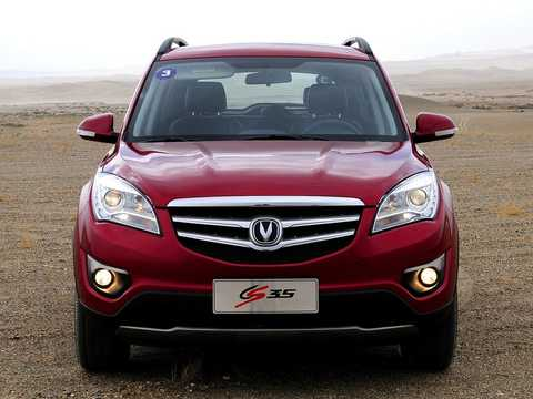 Front  of Changan CS35 1.6 DVVT Manual, 124hp, 2013