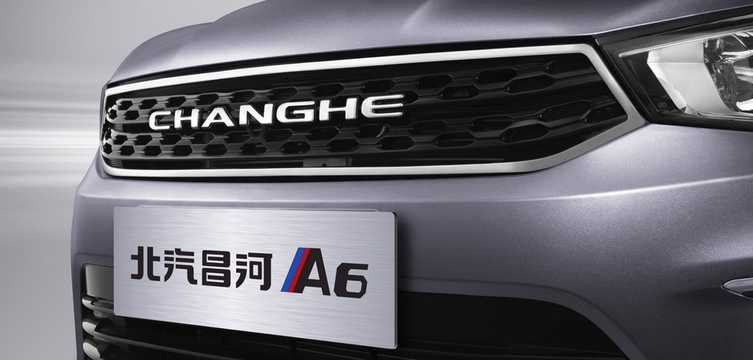 Close-up of Changhe A6 1.5 CVT, 116hp, 2018