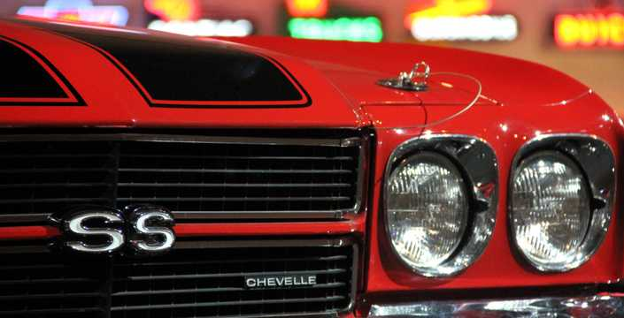 Close-up of Chevrolet Chevelle Sport Coupé 1970