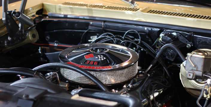 Engine compartment  of Chevrolet Nova Coupé 1970