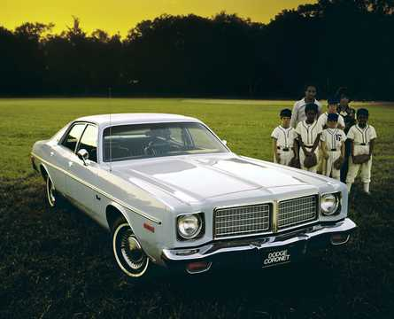 Front/Side  of Dodge Coronet Sedan 1975