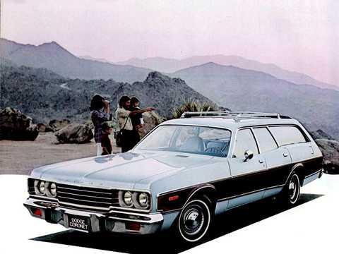 Front/Side  of Dodge Coronet Crestwood 5.9 V8 TorqueFlite, 203hp, 1974