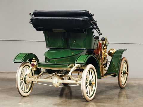 Back/Side of Ford Model R 2.4 Manual, 15hp, 1907