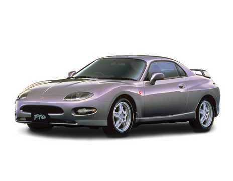 Front/Side  of Mitsubishi FTO 1994