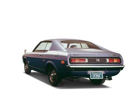 Back/Side of Mitsubishi Galant FTO A61/62/63