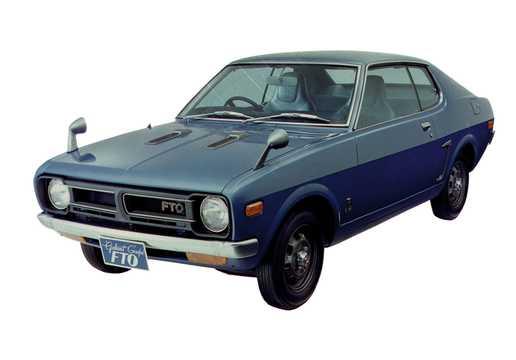 Front/Side  of Mitsubishi Galant FTO 1972