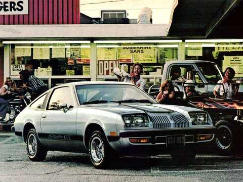Front/Side  of Oldsmobile Starfire 1977