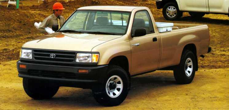 Front/Side  of Toyota T100 Regular Cab 1995