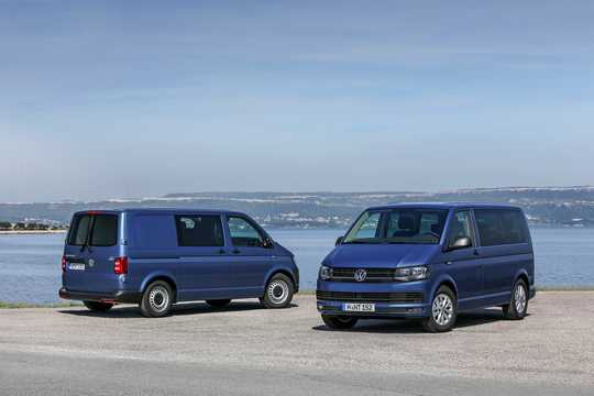 Front/Side  of Volkswagen Multivan 2016