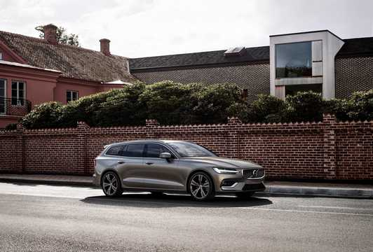 Front/Side  of Volvo V60 T8 AWD Geartronic, 303hp, 2019