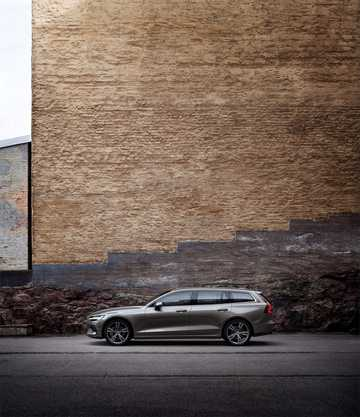 Side  of Volvo V60 T8 AWD Geartronic, 303hp, 2019