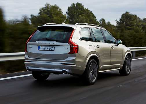 Back/Side of Volvo XC90 2015